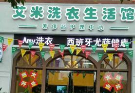 尤萨重庆店