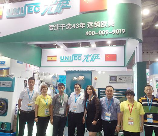 尤萨2016年上海洗涤设备展