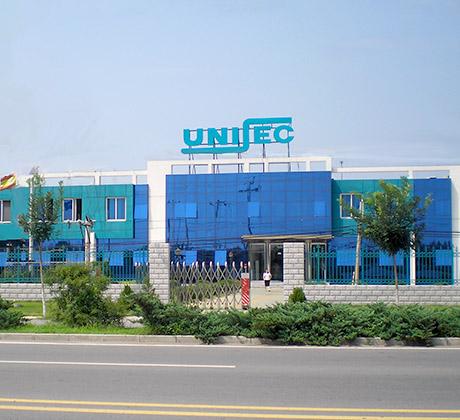 2015年中国洗染行业发展白皮书 北京尤萨洗涤设备有限公司发展概况