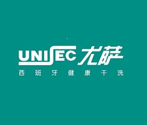 尤萨品牌侵权案北京朝阳法院正式立案