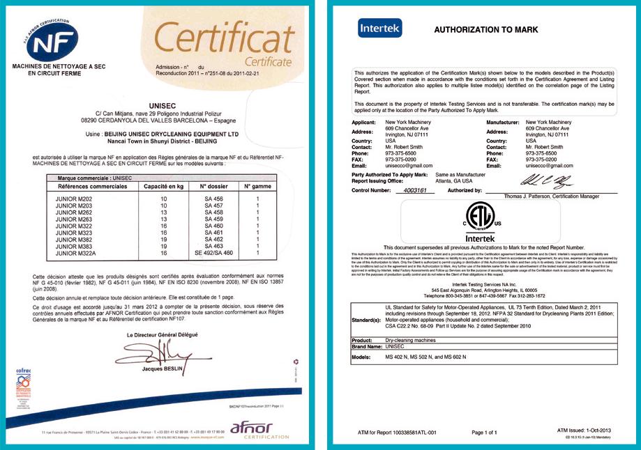 法国NF认证+美国ETL认证