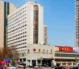 石家庄国际大厦采用的是尤萨干洗设备