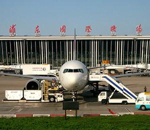 庆祝尤萨干洗机被上海佳美航空服务公司洗衣房选购