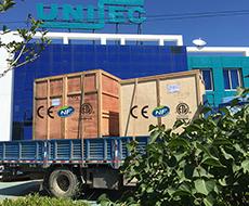 以欧标生产的尤萨干洗机正发往上海浦东机场洗衣房