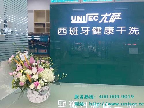 北京开干洗店多少钱?