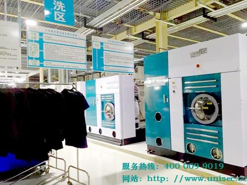 小型洗衣工厂如何选址?