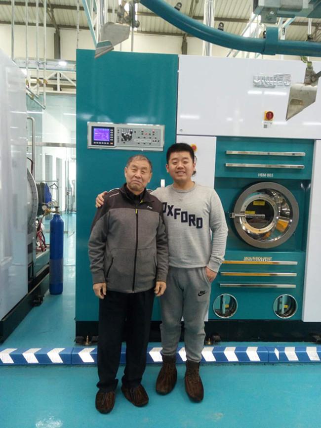 尤萨助力山西客来安洗衣工厂四台40kg大型干洗机!