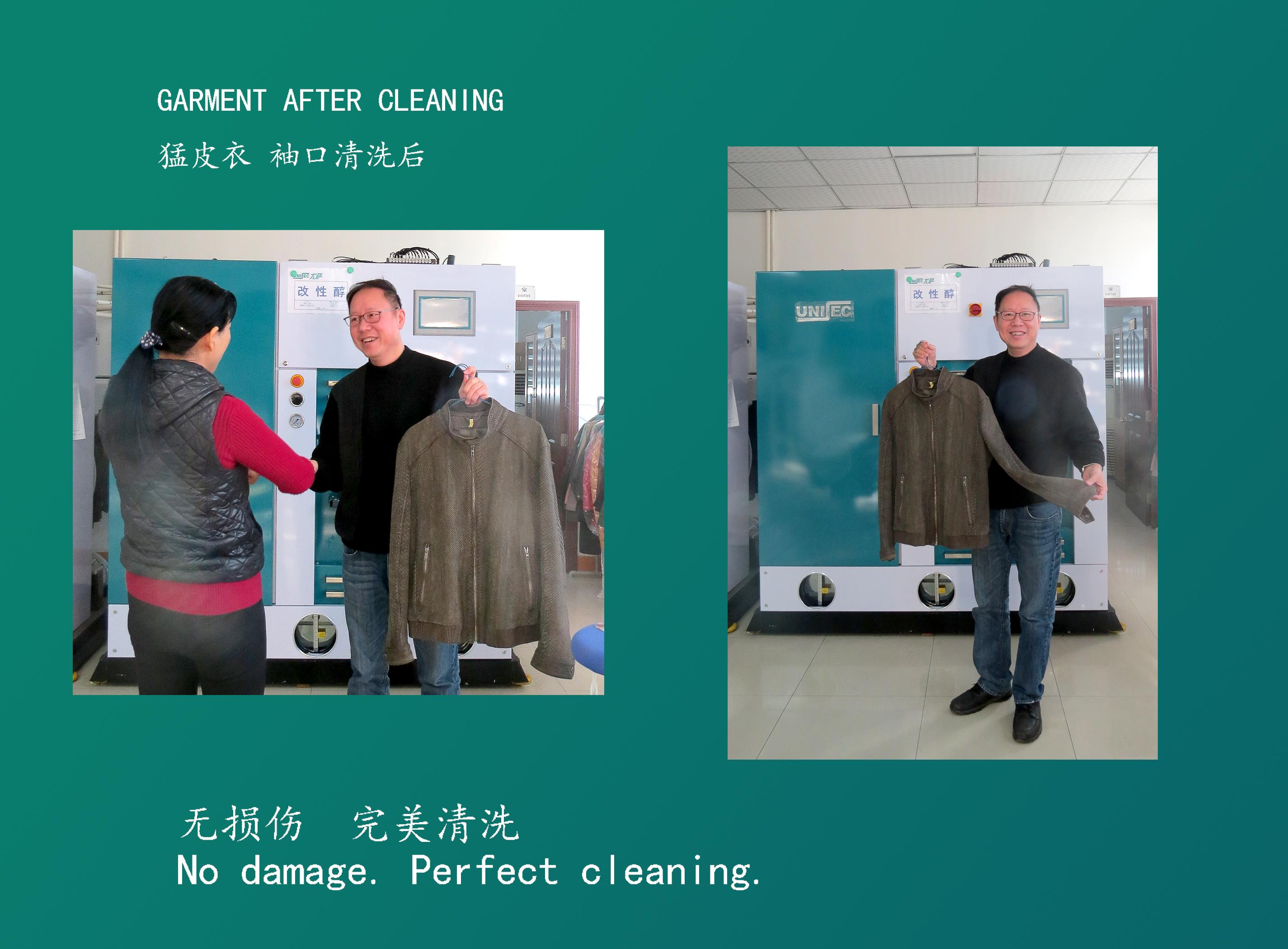 尤萨多溶剂干洗机,完美清洗奢侈皮衣