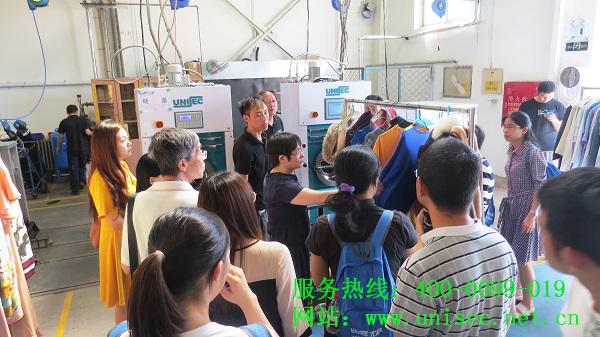 1万=10万的尤萨高端精品洗衣培训班首次开班